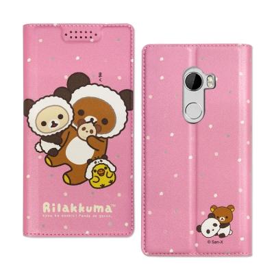拉拉熊 HTC One X10 金沙彩繪磁力皮套(熊貓粉)