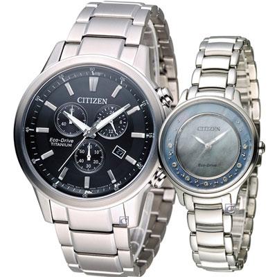 CITIZEN 幸福承諾光動能對錶(AT2340-81E EM0380-65D)黑+藍