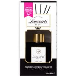 日本Laundrin'朗德琳 香水系列擴香-經