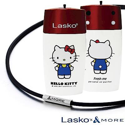 &MORExLASKO聯名 鈦鍺項鍊隨身空氣清淨機套組-Kitty限量版