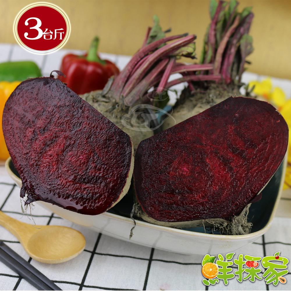 鮮採家 特選蔬菜女皇田園帶泥甜菜根3台斤