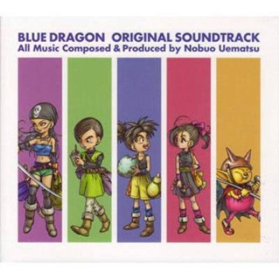 藍龍 BLUE DRAGON  CD
