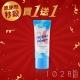 買一送一-1028-全效保濕CC精華霜SPF30