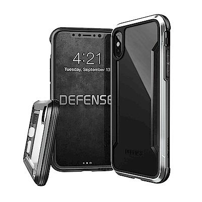 DEFENSE 刀鋒極盾II iPhone X 耐撞擊防摔手機殼 (潮流銀)