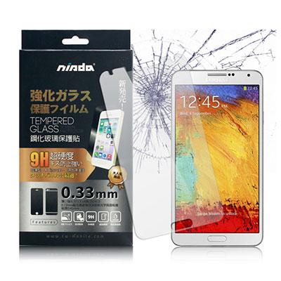 NISDA Samsung NOTE 3 N9000 鋼化 9H 0.33mm玻...