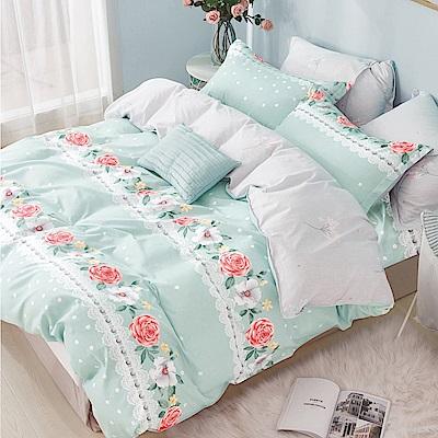 Ania Casa-台灣製 100%純棉 - 雙人床包枕套三件組 - 粉妝佳人