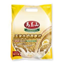 馬玉山 玉米牛奶燕麥片(30gx10入)