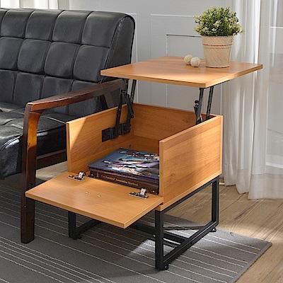 Bed Maker-百變金剛 收納升降邊桌/小茶几45x45x45cm