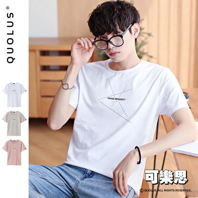 可樂思 簡約線條圖樣圓領短袖T恤
