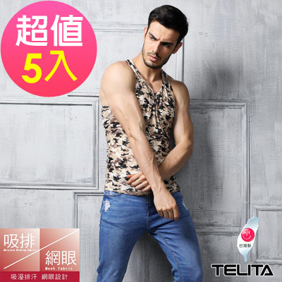 男內衣 吸溼涼爽迷彩網眼挖背背心  沙漠黑 (超值5件組)TELITA