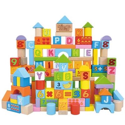 MingTa 148顆超級組數字趣味積木
