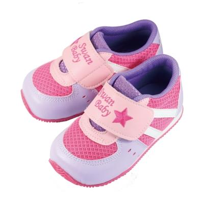 Swan天鵝童鞋-Swan Baby機能鞋1472-紫