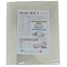 熱可膠裝夾/熱可夾/膠裝封套  2mm白色  (10入x2包 )