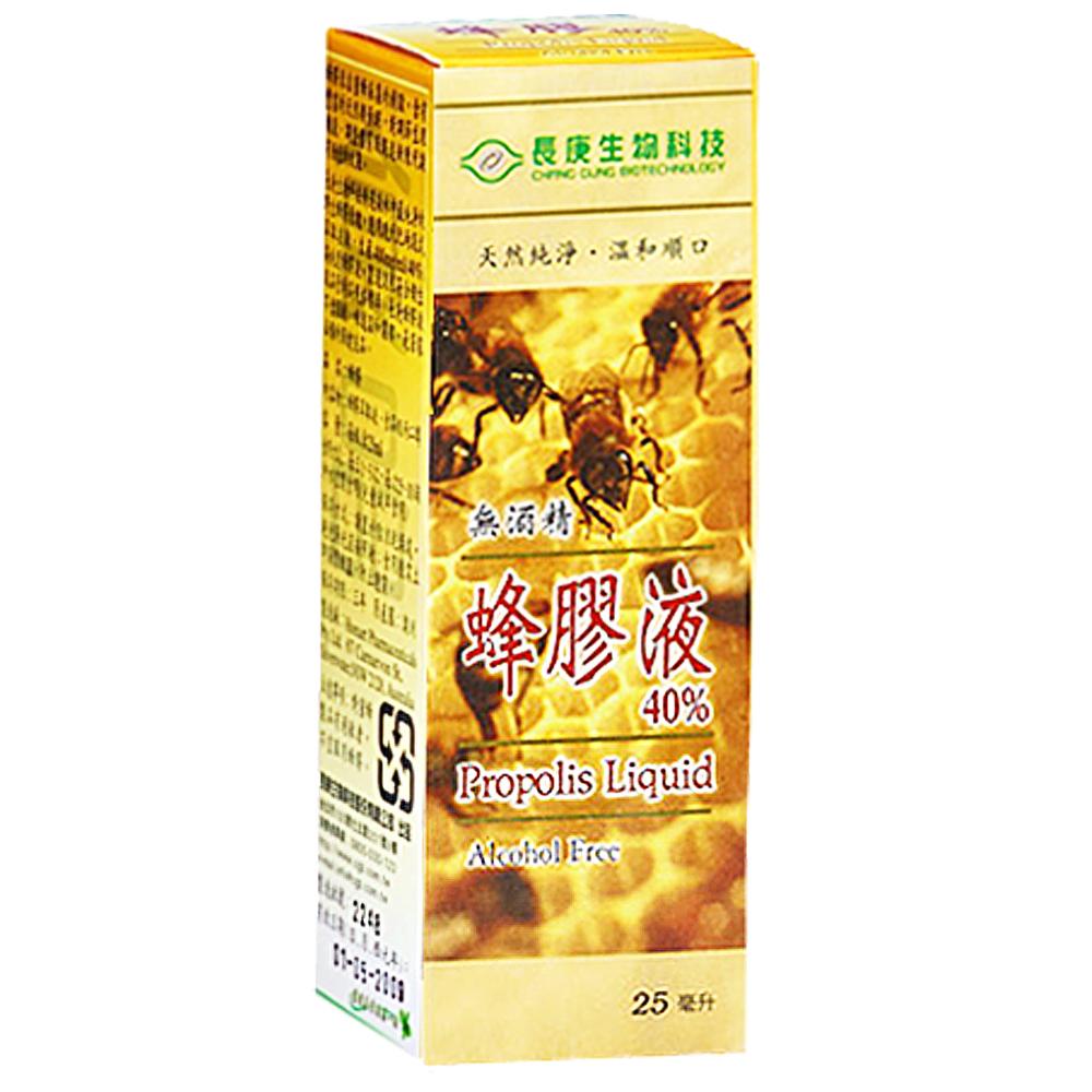 長庚生技 蜂膠液3瓶(25ml/瓶)