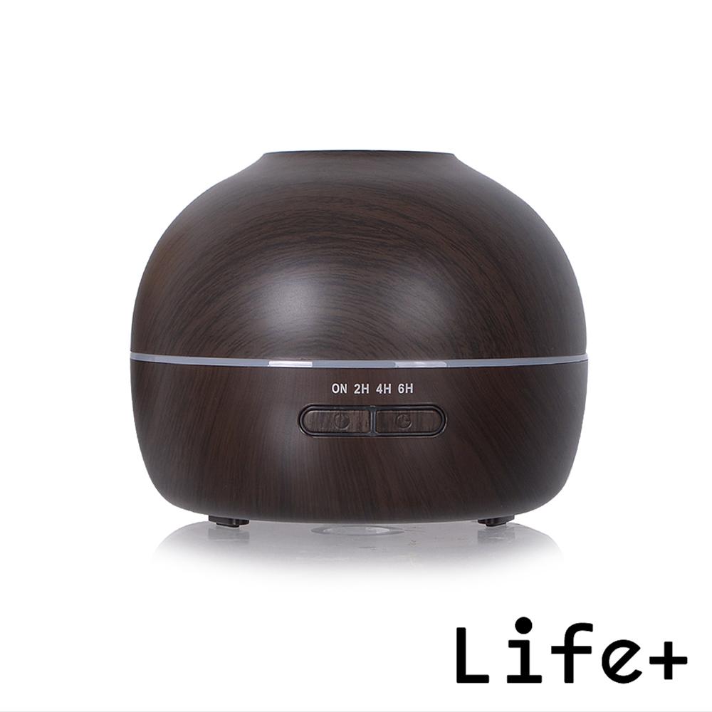 Life Plus 超聲波可定時香氛水氧機/加濕器_碗型 (深木紋)