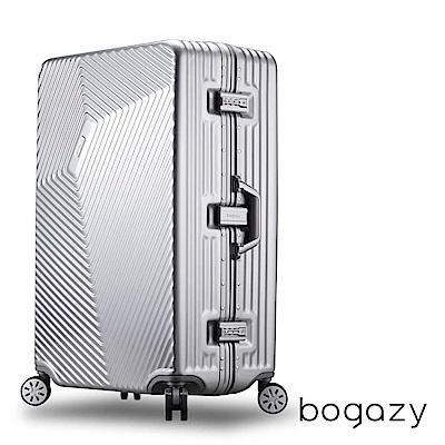 Bogazy 搖滾光譜 29吋PC鋁框行李箱(金屬銀)
