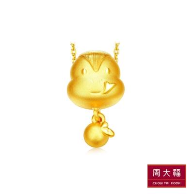 周大福 十二生肖系列 可愛生肖黃金路路通串飾/串珠-蛇