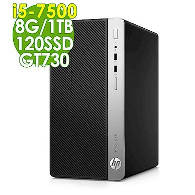 HP 400G4 i5-7500/8G/1TB+120SSD/GT730/W10P