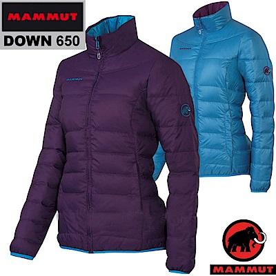 【MAMMUT 長毛象】女 Whitehorn 羽絨保暖夾克外套_紫絨藤/西洋藍