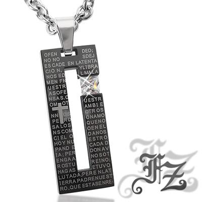【FZ】濃情蜜意白鋼項鍊(小款)