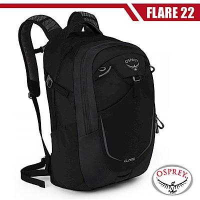 【美國 OSPREY】新款 Flare 22 輕量多功能旅行背包_黑 R