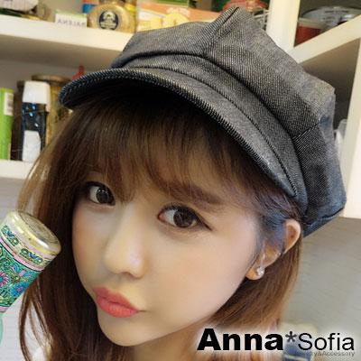 AnnaSofia 單寧素面 混棉報童帽貝蕾帽(酷黑系)
