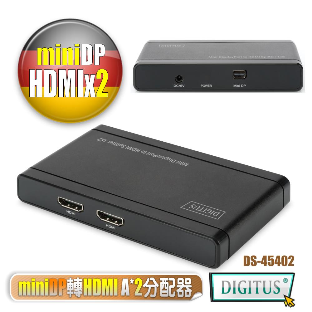 曜兆DIGIUTS 4K2K miniDP轉HDMI AX2一入二出獨顯分配器