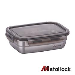 韓國Metal lock 方形不鏽鋼保鮮盒680ml