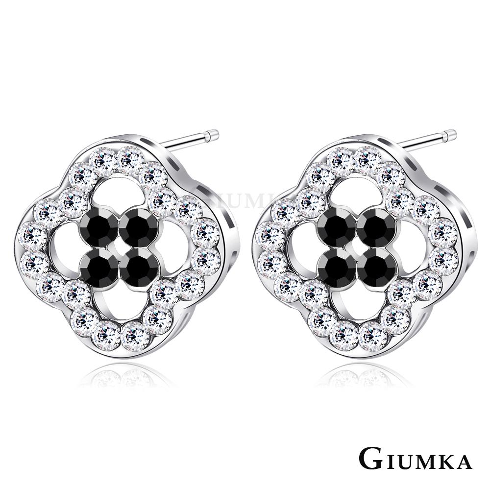 GIUMKA 幸福小花 水晶耳環-黑