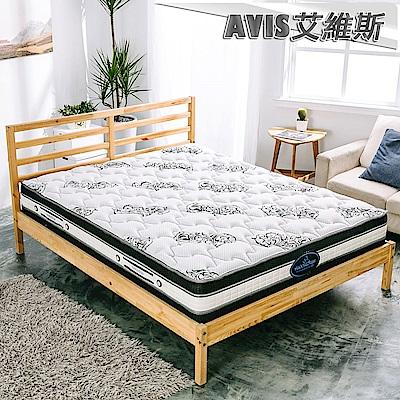 艾維斯  五星級正三線防蹣抗菌3M防潑水獨立筒床墊-單人3.5尺