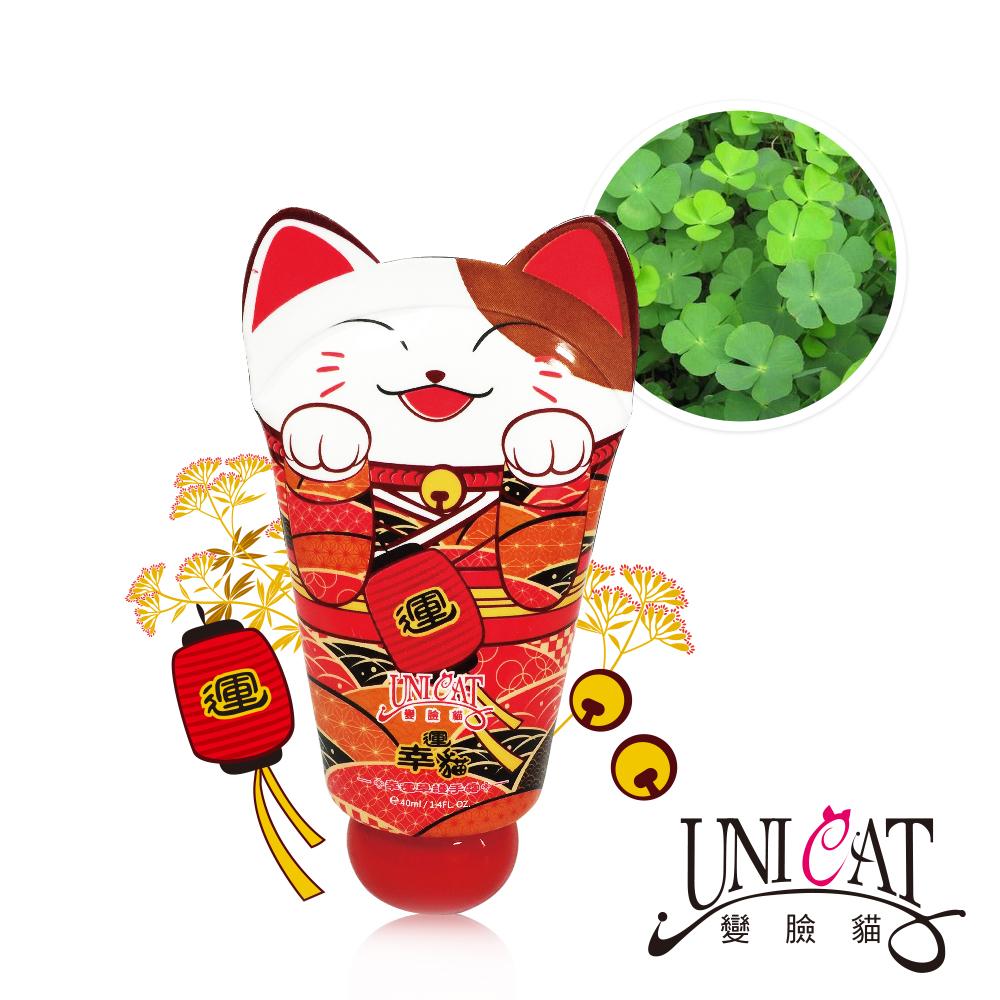 UNICAT變臉貓 添好運系列-幸運草護手霜 (幸運貓) 40ml