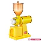Tiamo 700S 半磅電動磨豆機-黃色(HG0423)