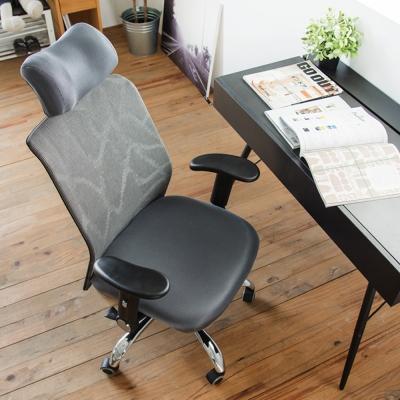 完美主義 水波紋高背頭靠鐵腳電腦椅/辦公椅/主管椅