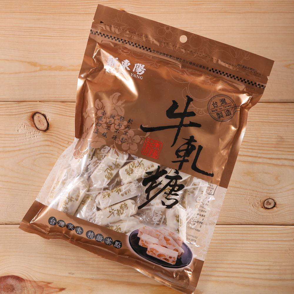 #新東陽 奶油花生牛軋糖(280g)