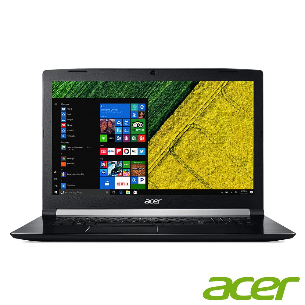 acer A717-72G-72PV 17吋電競筆電 i7-8750H/1T+128G/1050
