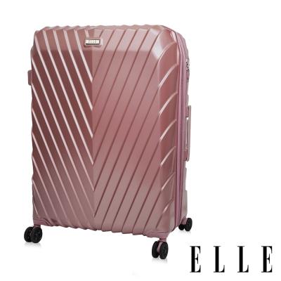 ELLE 法式V型鐵塔系列- 25吋純PC霧面防刮耐撞行李箱-乾燥玫瑰EL31199