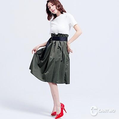 CANTWO條紋拼接褶裙洋裝白綠款