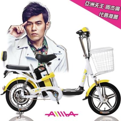 【AIMA 愛瑪】電動 48V鋰電 腳踏助力 電動輔助自行車 黃