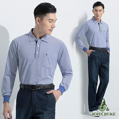 JOHN DUKE 時尚機能彈性吸排POLO衫_藍(99-5V1157)