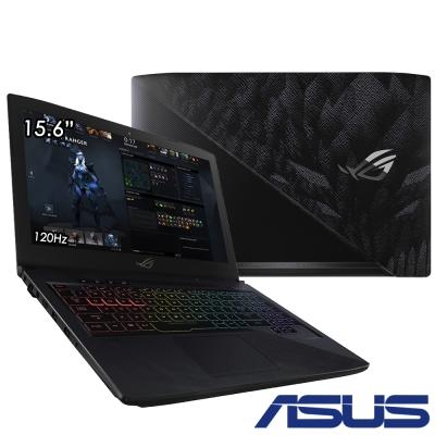 ASUS Hero GL503 15吋電競筆電(i7-7700/GTX1060/256G+1T