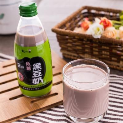 羅東農會 羅董2倍低糖黑豆奶 24瓶 (245ml/瓶)