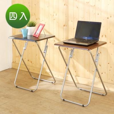 BuyJM簡約輕巧防潑水折疊桌/邊桌4入/寬47x38x66公分-免組