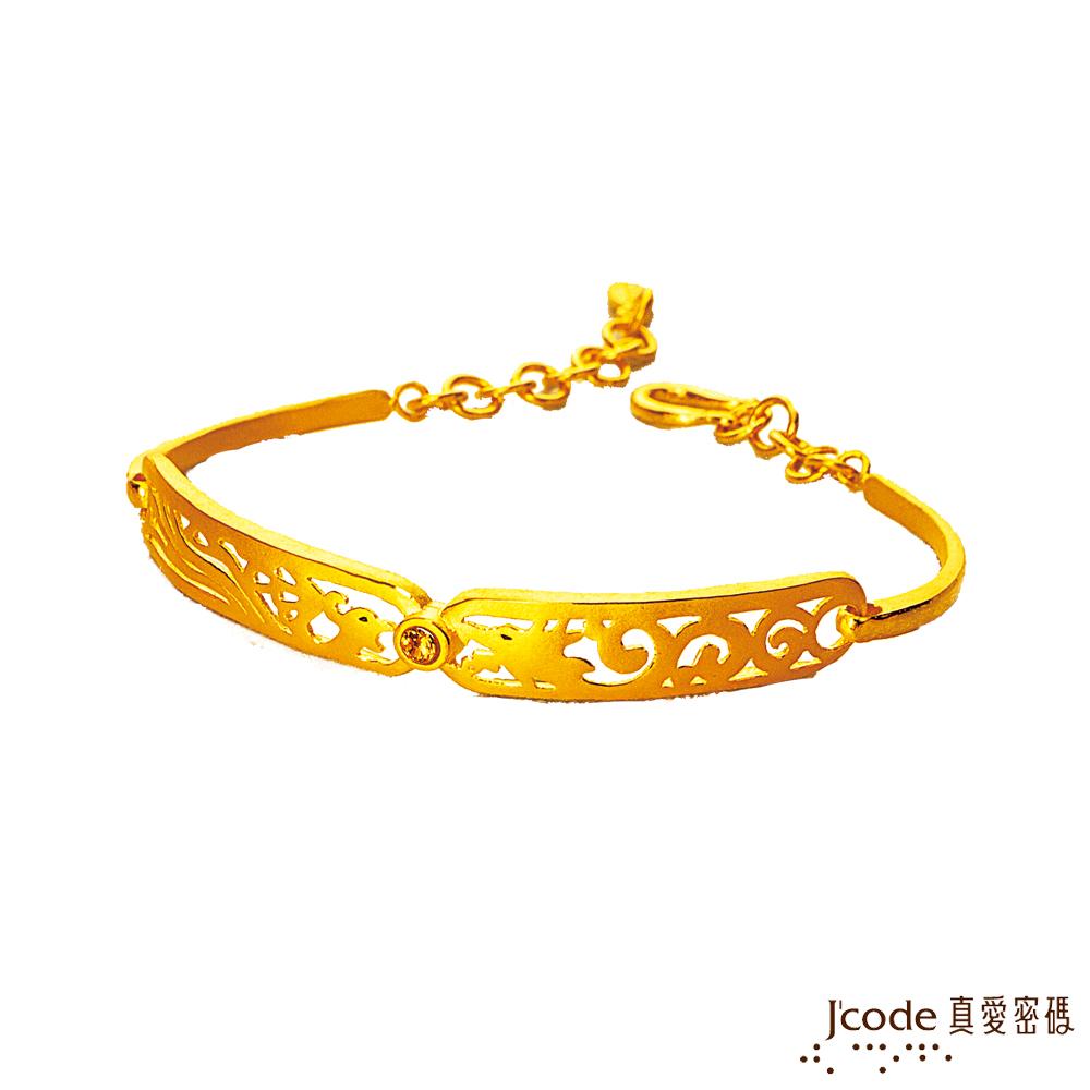 J'code真愛密碼金飾 錦繡龍鳳純金手鍊 約2.79錢