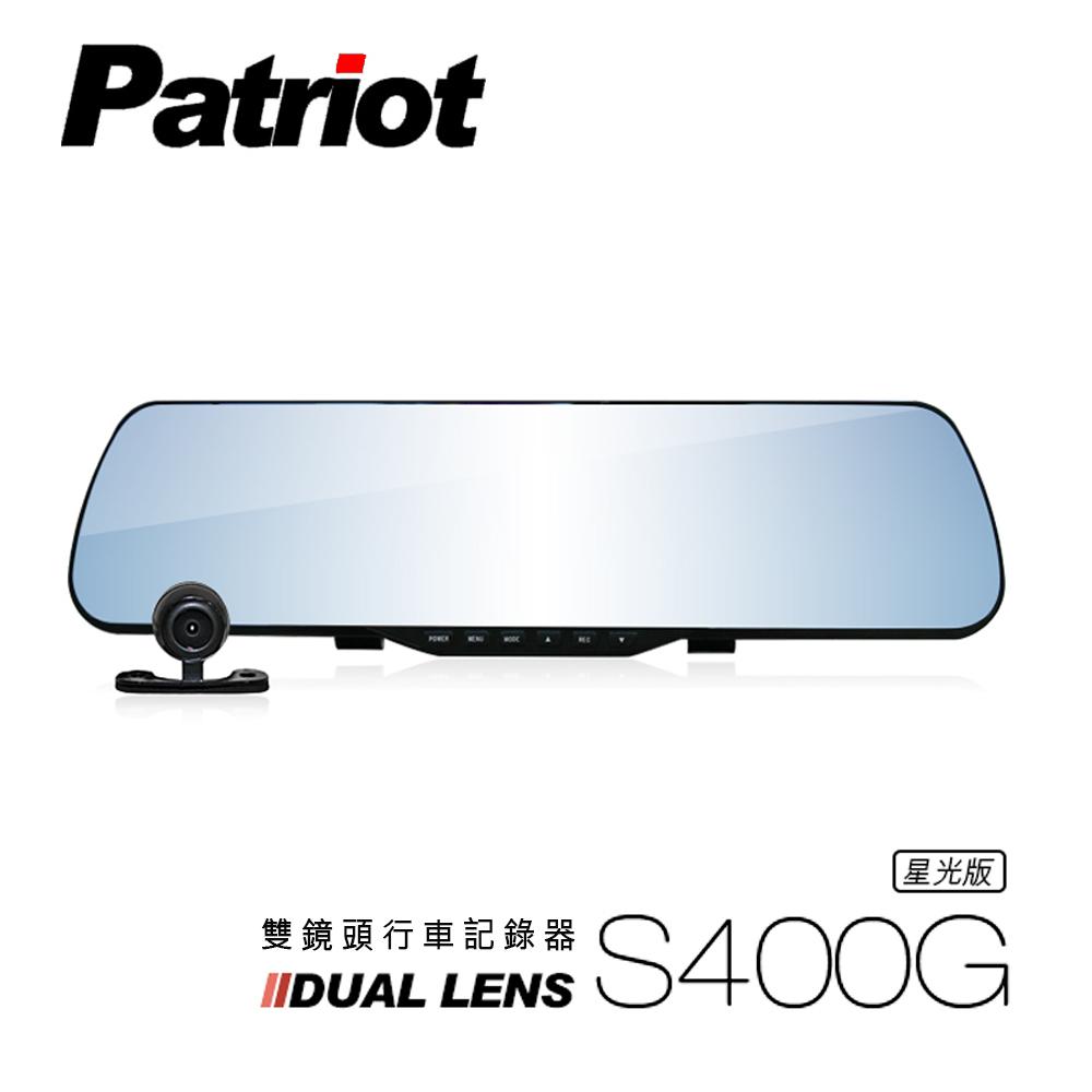 愛國者 S400G 1080P 雙鏡頭後視鏡行車記錄器-星光版(附16G記憶卡)-急 @ Y!購物