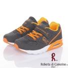 Roberta 透氣防臭吸震氣墊童鞋-灰(19.5-23.5cm)
