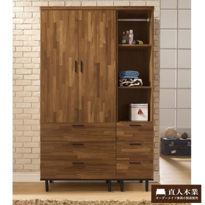 日本直人木業傢俱-工業生活120CM衣櫃-(120x54x195cm)免組