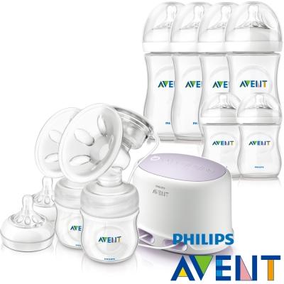 PHILIPS AVENT輕乳感專業型雙邊電動吸乳器+親乳感PP防脹氣奶瓶(125ml*2