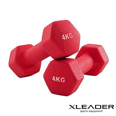 Leader X 熱力燃脂 彩色包膠六角韻律啞鈴 2入組 4KG 紅色 - 急