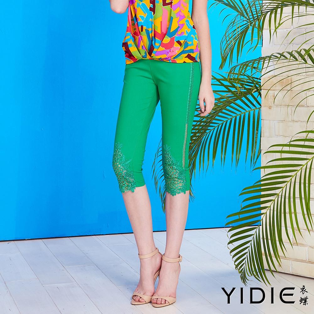 YIDIE衣蝶-棉質蕾絲水鑽巴黎彈力五分褲-綠
