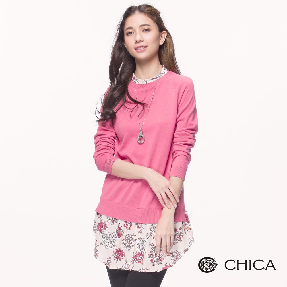 CHICA 日系恬靜手繪花束多層次設計針織衫(2色)